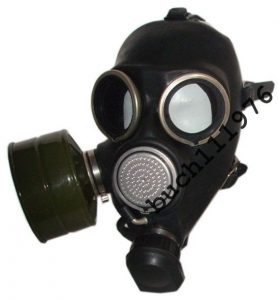 Russian Army Military Gas Mask GP-7